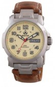 Reactor Atom Watch with Tusk Brown Leather Strap