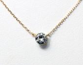 18KY .20CTW Solitaire Diamond Pendant